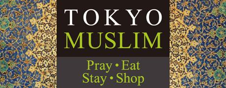 MuslimGuide