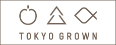 TOKYOGROWN